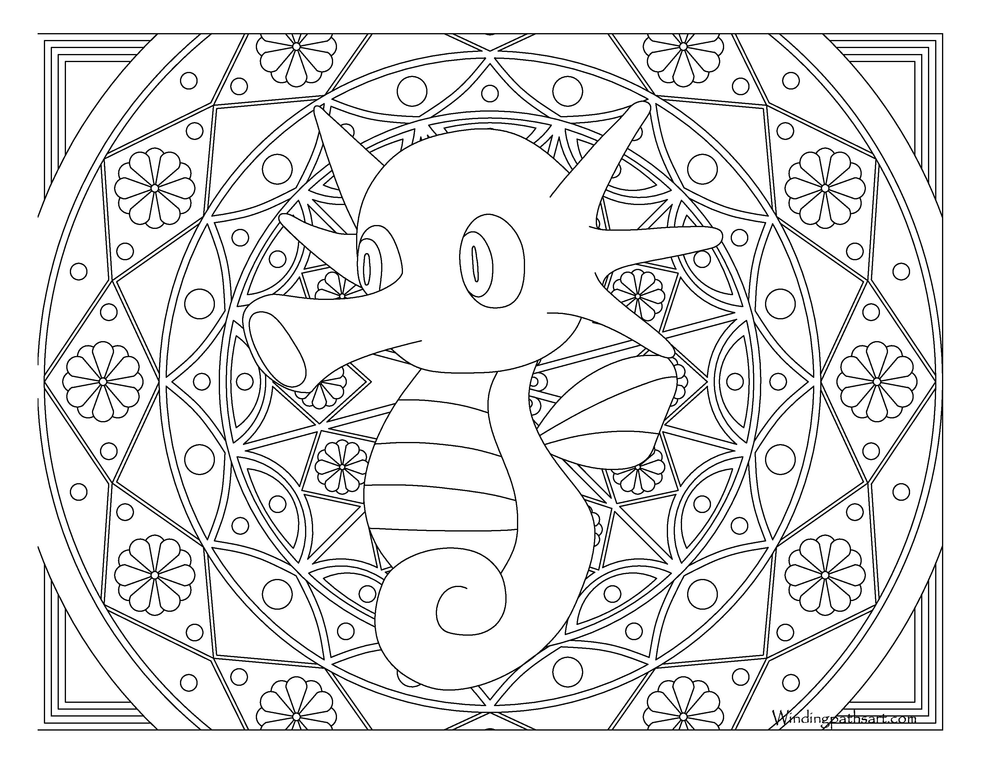 #116 Horsea Pokemon Coloring Page · Windingpathsart.com
